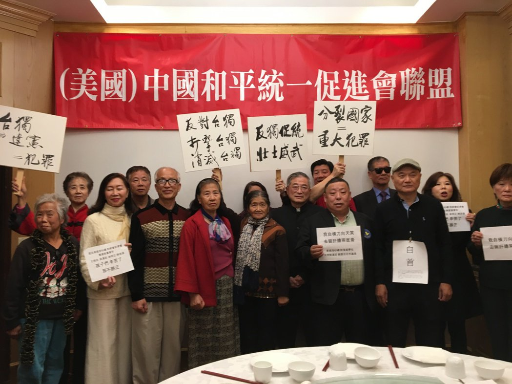 中國和平統一促進會聯盟20日召開記者會,就台灣政府扣押統派人士表明原因和立場。 ...