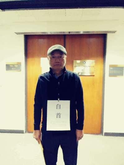 在南加,有統派僑團的台灣籍團員20日甚至到駐洛杉磯台北經濟文化辦事處「自首」,表...