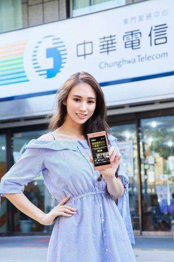 中華電信今天起推出老客戶行動上網回饋活動,只要是年資滿2年的4G月租用戶,不用另...