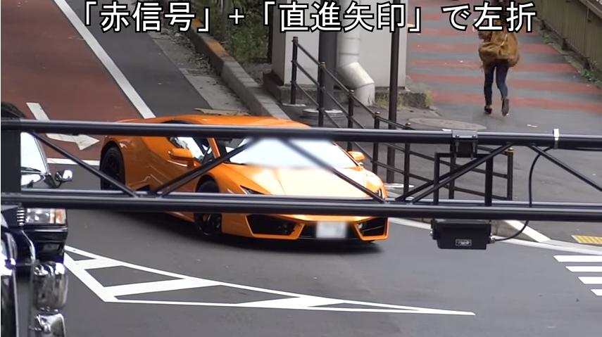 一名開著橘色藍寶堅尼的駕駛無視前方紅燈,違規右轉。圖擷自Youtube