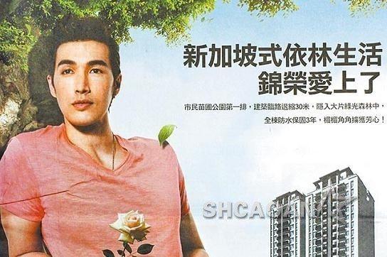 圖片來源/中华娱乐网