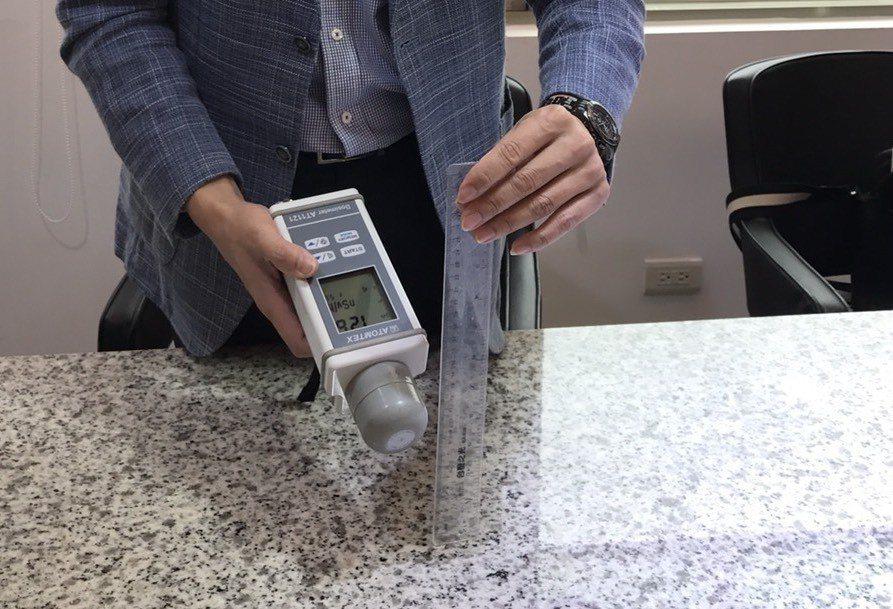 台北市石材公會與台灣區石礦製品工業同業公會耗資百萬,購置輻射檢測儀器自主管理。 ...