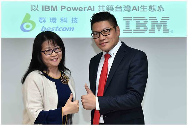 IBM攜手在地合作夥伴群環科技擴大合作PowerAI深度學習平台框架,提供AI解...