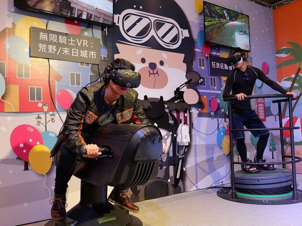 新北市歡樂耶誕城精彩看點一波接一波!精彩的AR 、VR體驗遊戲自即日起至明年1月...