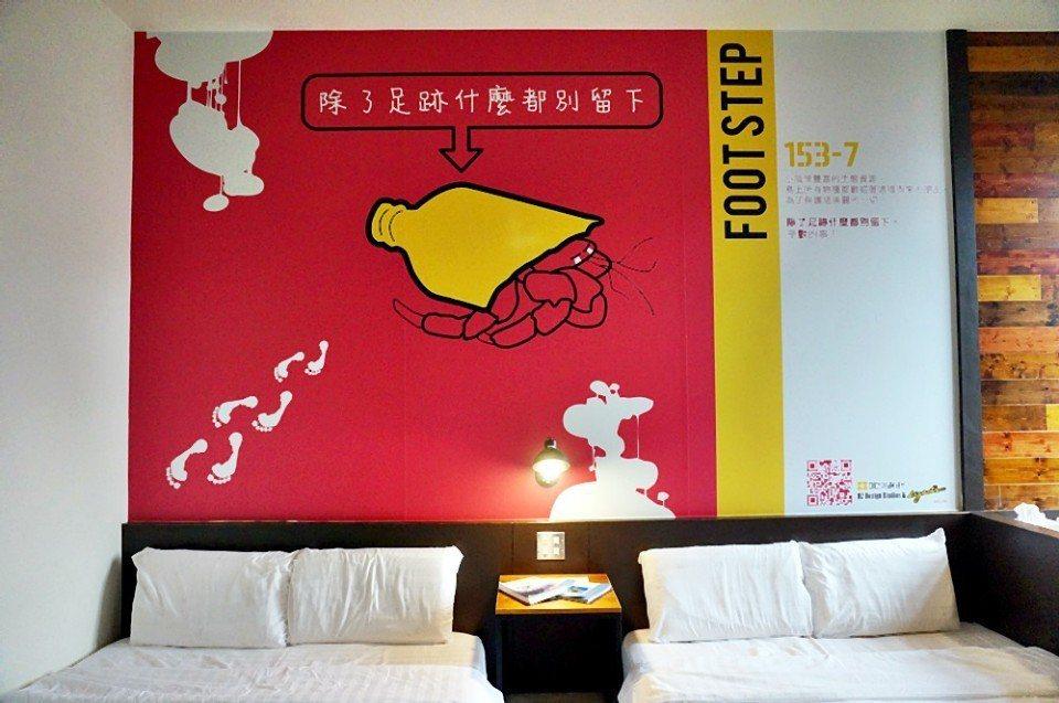 具有環保意識的房間壁畫。(攝影/林郁姍)