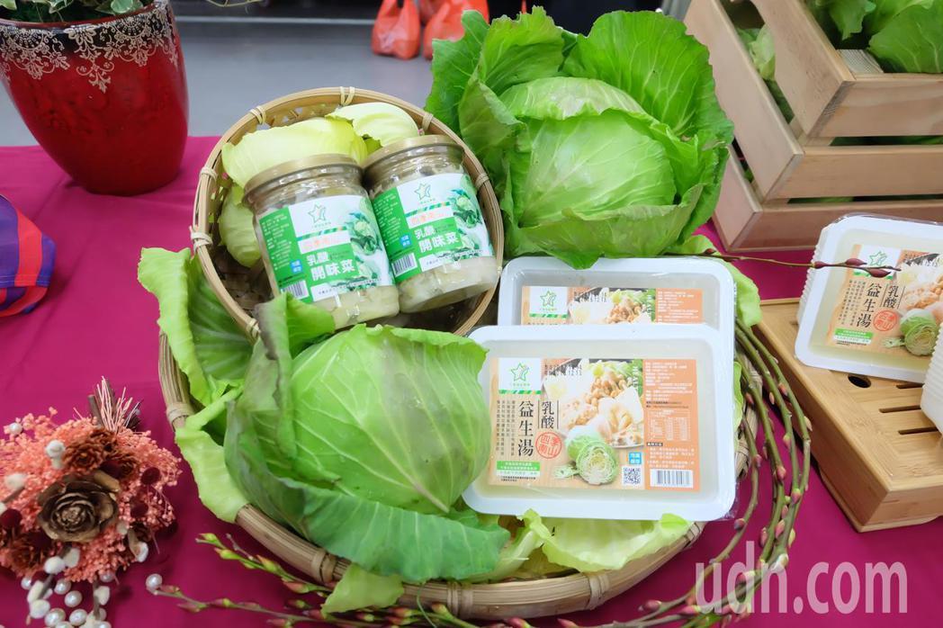 為減少高冷蔬菜農民因市場價跌遭受損失,宜蘭縣政府與三星農會今年度針對四南地區生產...