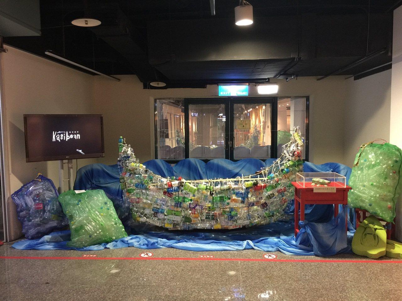 科教館將展出蘭嶼寶特瓶拼板舟。圖/科教館提供