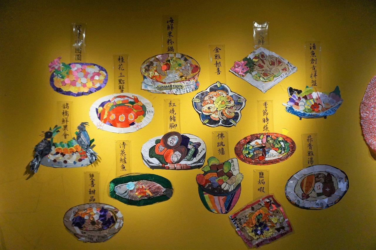 使用塑膠袋與廢棄旗幟交織再生的創意年菜藝術作品。圖/科教館提供
