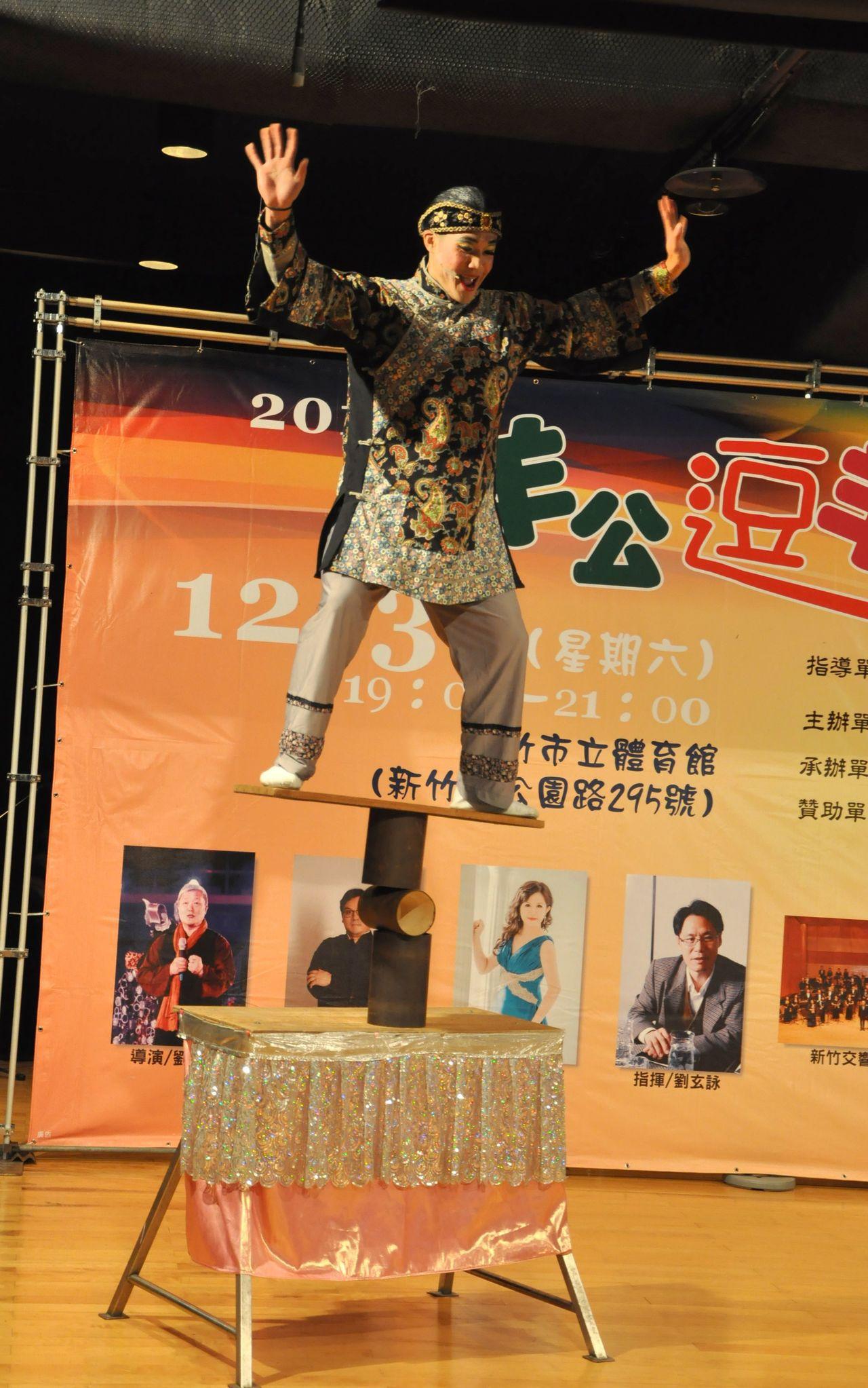 新竹市「羊公逗羊婆歡樂過新年」親子音樂會,12月30日晚上7時將在新竹市立體育館...
