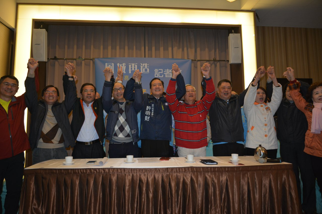 前新竹市長許明財爭取國民黨提名參選下屆市長,將優先以「一帶二心三連結」做為201...