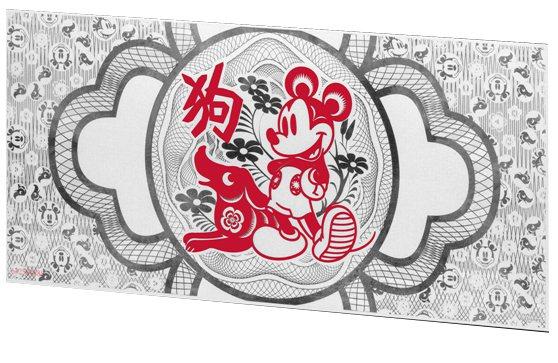 台銀開賣迪士尼狗年生肖紀念銀鈔幣。圖/台銀提供
