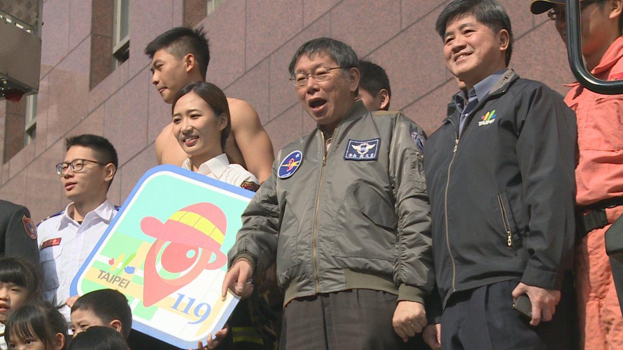 台北市長柯文哲出席台北市消防局活動,表情逗趣。記者陳煜彬/攝影