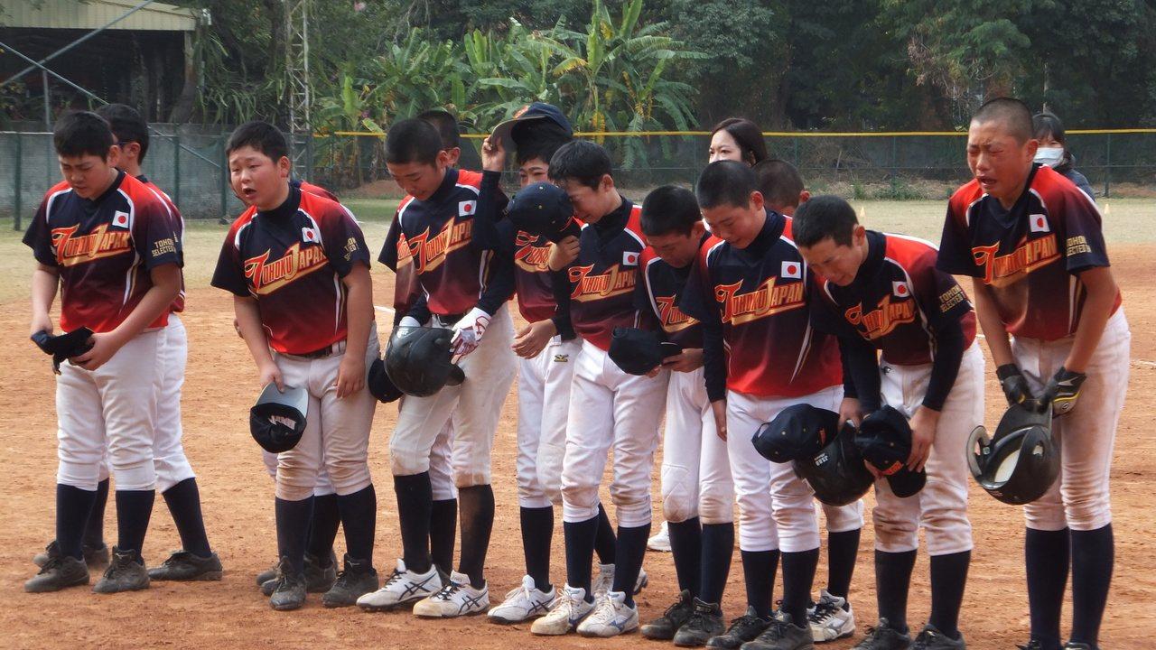 日本東北隊小朋友未能打進4強,全隊哭得好傷心。記者藍宗標/攝影