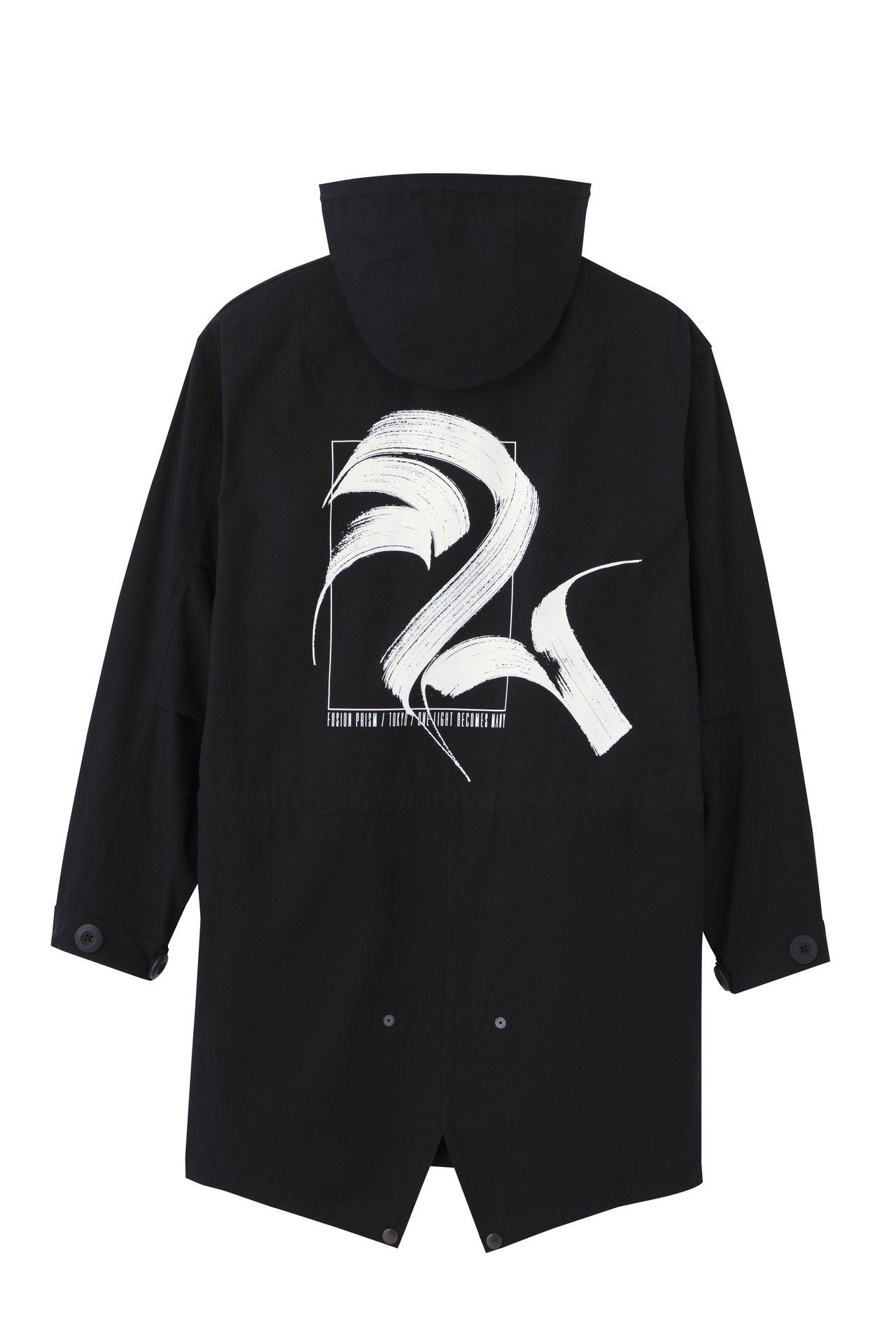 GU「HYBRID TOKYO」系列寬版軍裝大衣,1,490元。圖/GU提供