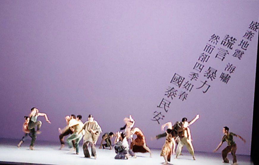 「關於島嶼」創作取材臺灣,透過文字、舞蹈記錄臺灣。記者卜敏正/攝影