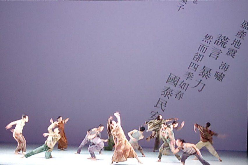 林懷民強調,關於島嶼創作取材臺灣,是一定看得懂的舞作。記者卜敏正/攝影