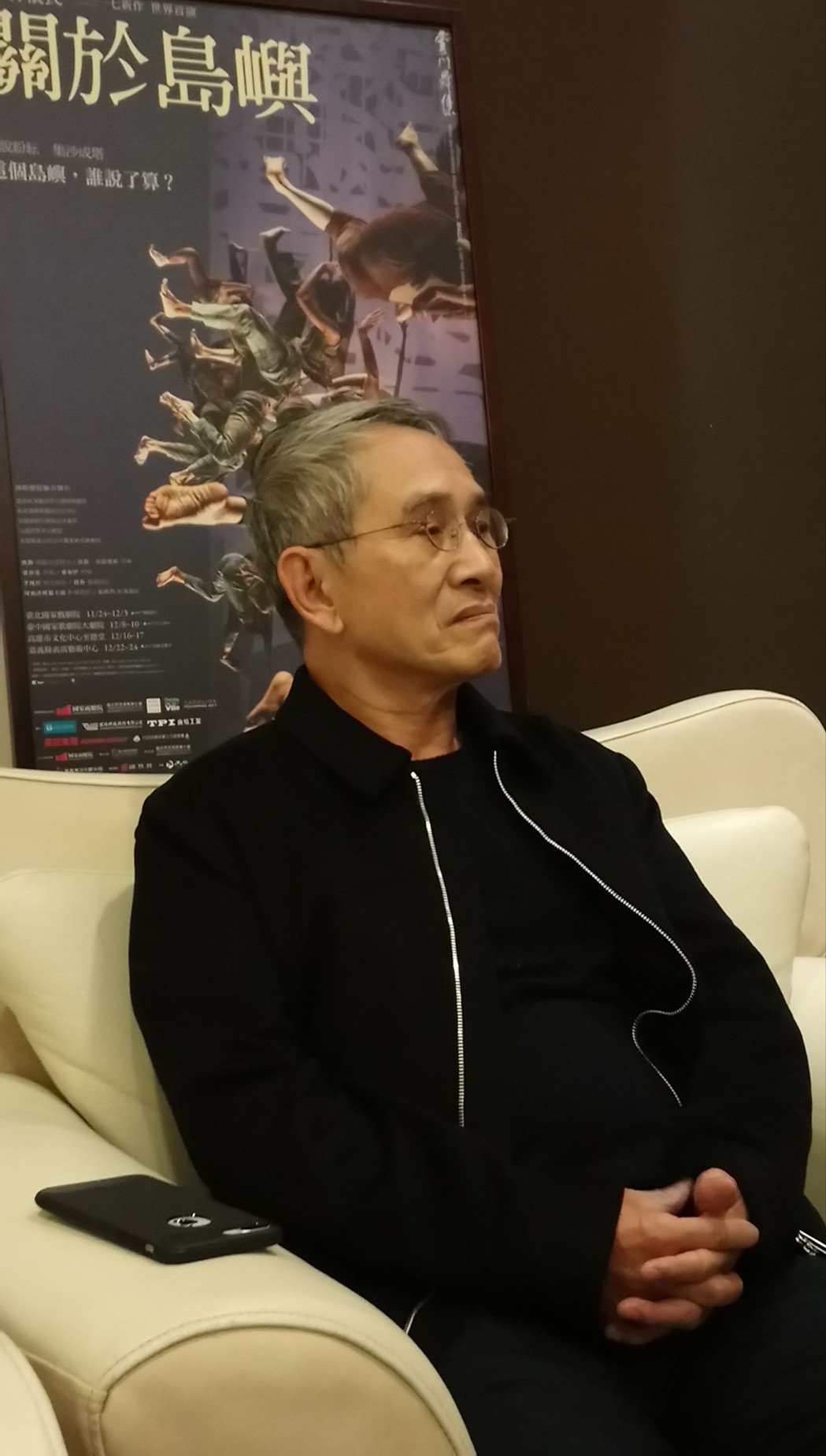林懷民強調,「關於島嶼」創作取材臺灣,是一定看得懂的舞作。記者卜敏正/攝影