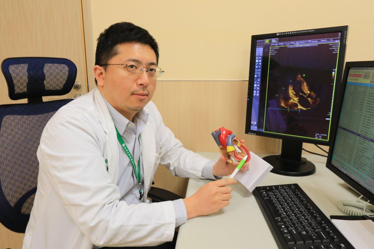 亞洲大學附屬醫院心臟內科主治醫師王志偉指出,肥厚性心肌病變一般不會有症狀,但隨時...