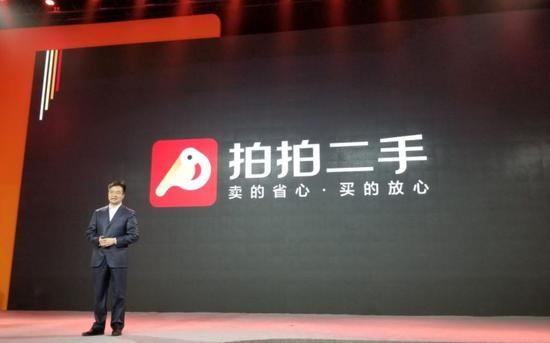京東集團副總裁、3C文旅事業部總裁胡勝利。網易科技