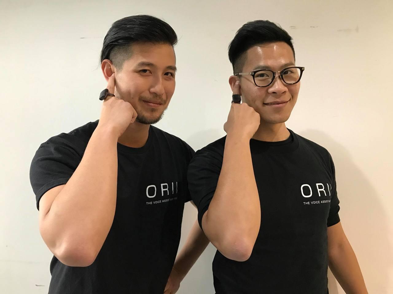 ORII共同創辦人黃家恒(圖左)、陳衍呈親自來台介紹這款高科技穿戴裝置。記者陳立...