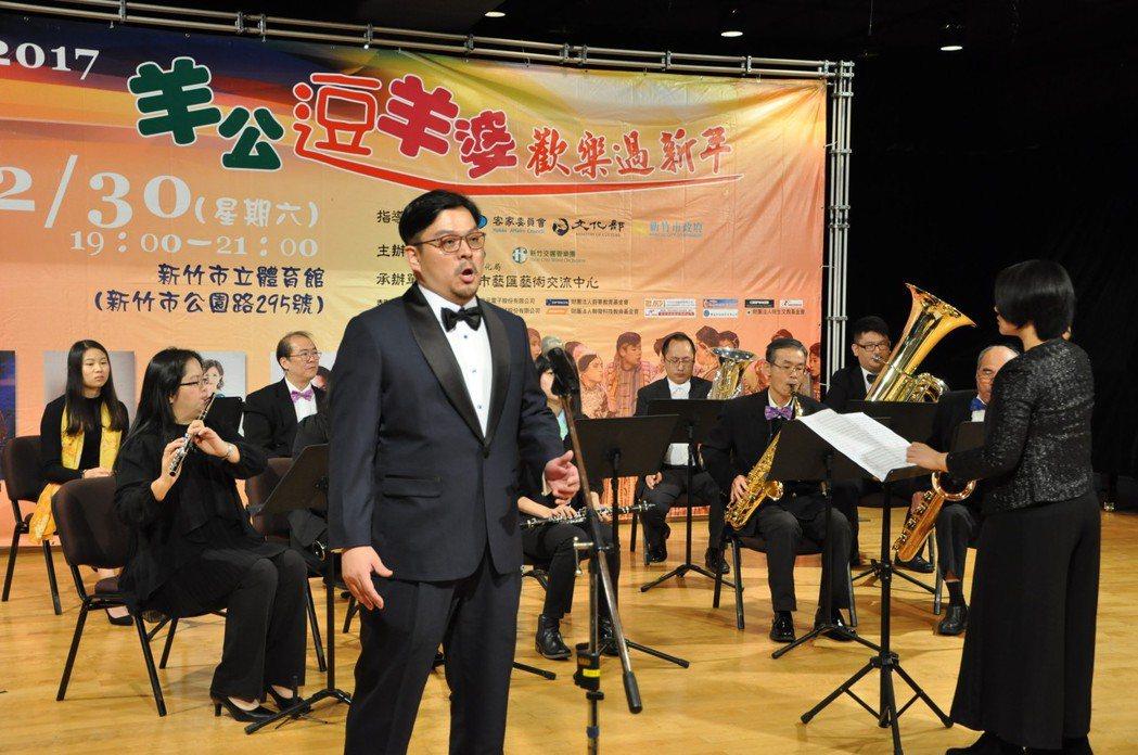 新竹市「羊公逗羊婆歡樂過新年」親子音樂會,30日晚上7時將在市立體育館登場。 記...