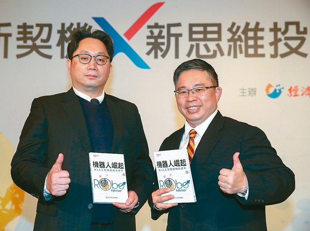 元大投信總經理劉宗聖(左)與執行副總黃昭棠(右),共同宣傳新書《機器人崛起 AI...