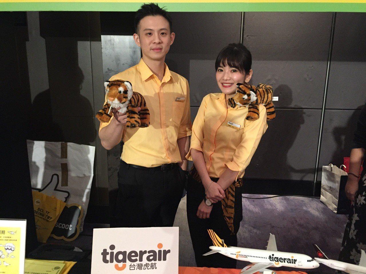 示意圖。台灣虎航於今年5月中招募的第十三批空服員,已於日前報到,本次報到的新進人...