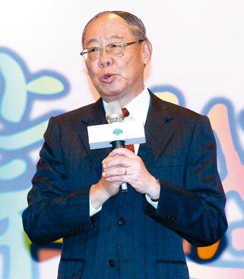 國泰慈善基金會董事長錢復。