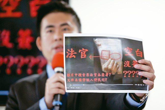 新黨上午再針對王炳忠被搜索案召開記者會,王炳忠在記者會中播放影片,控訴調查官所持...