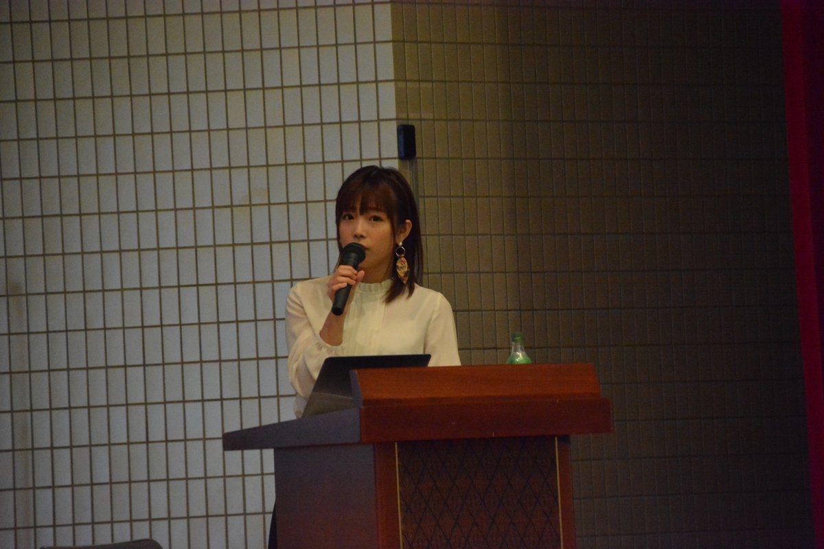 紗倉真菜坦承,第一次擔任老師的他十分緊張。 圖擷自twitter