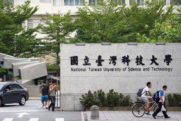 頂尖大學讓城市更繁榮:台科大遷至台中的可行性