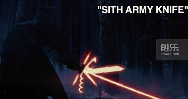 +9的光劍或許就是這樣吧。