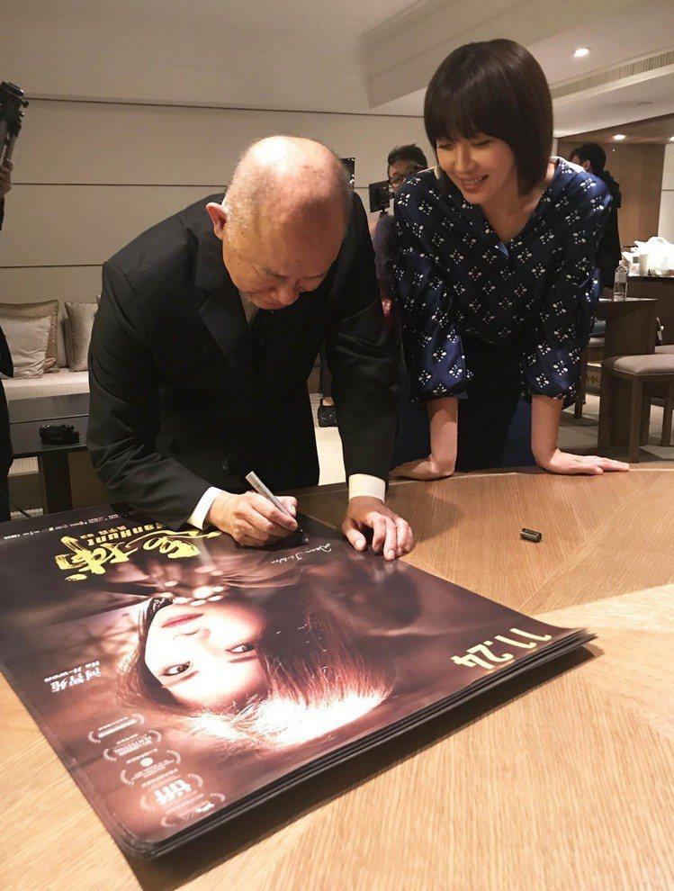 吳宇森導演為河智苑簽名,讓河智苑大呼夢想成真。圖/華映提供