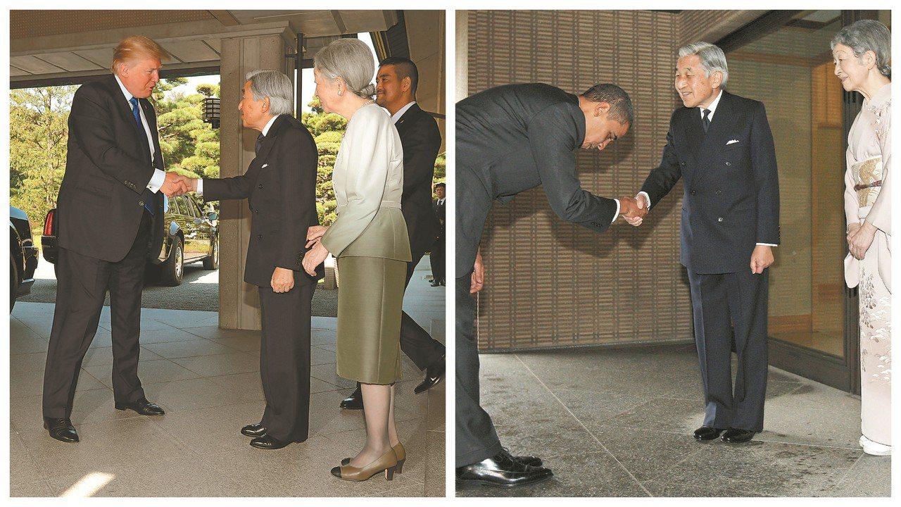 美國總統川普(左圖)與日皇明仁夫婦會面時,僅點頭微笑致意;而前任總統歐巴馬(右圖...