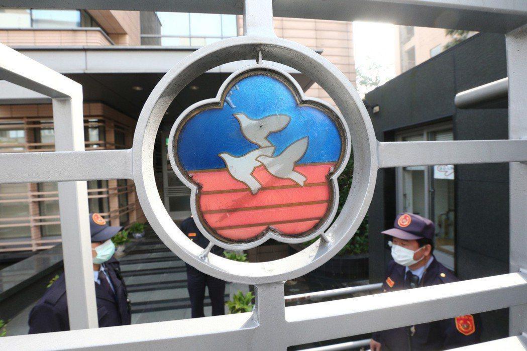 婦聯會是民國39年時由蔣宋美齡成立,幹部多半是國軍將領的夫人。 圖/報系資料照片