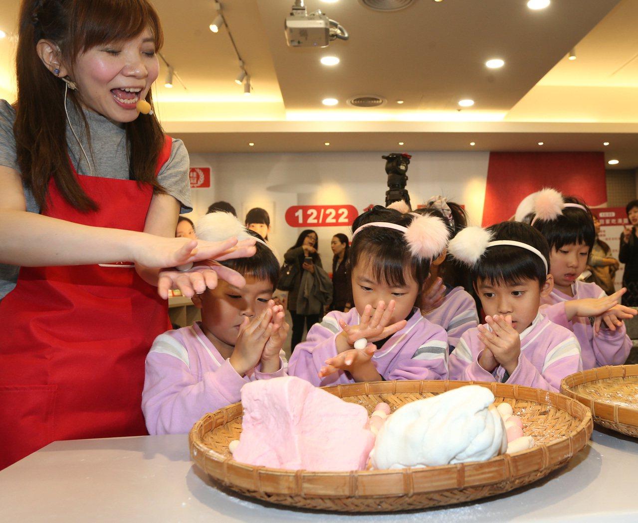 湯圓業者日前舉辦「冬至回家吃湯圓」活動,現場由老師帶領小朋友依古法搓揉製作湯圓。...