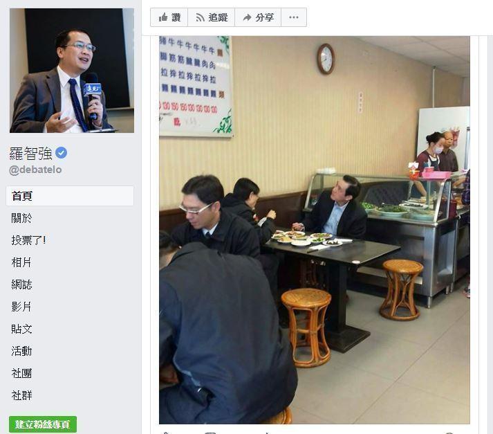 前總統馬英九被網友「野生捕獲」在高雄原鄉牛肉麵用餐。 圖/截自羅智強臉書