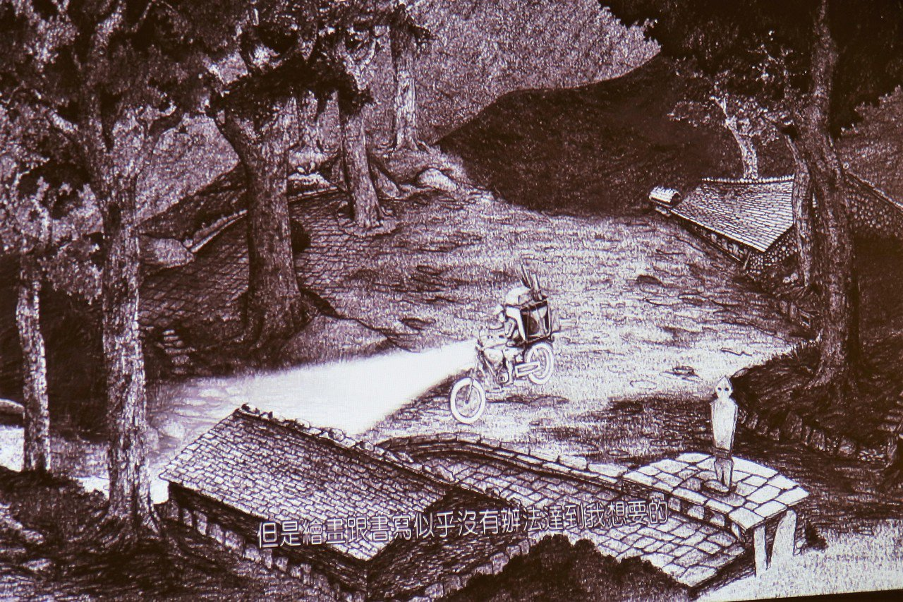 撒克流以繪畫結合動畫,呈現自己當年騎著機車跑遍山林為人修水電的景象。記者翁禎霞/...