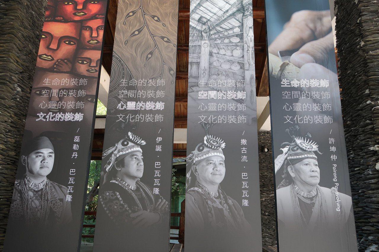 這是撒古流家族首次舉辦聯展,展期至明年二月底止。記者翁禎霞/攝影