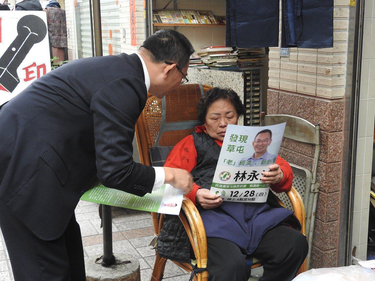 綠營黨內初選民調在即,有意參選草屯鎮長的議員林永鴻今沿街拜票尋求鎮民支持。記者賴...