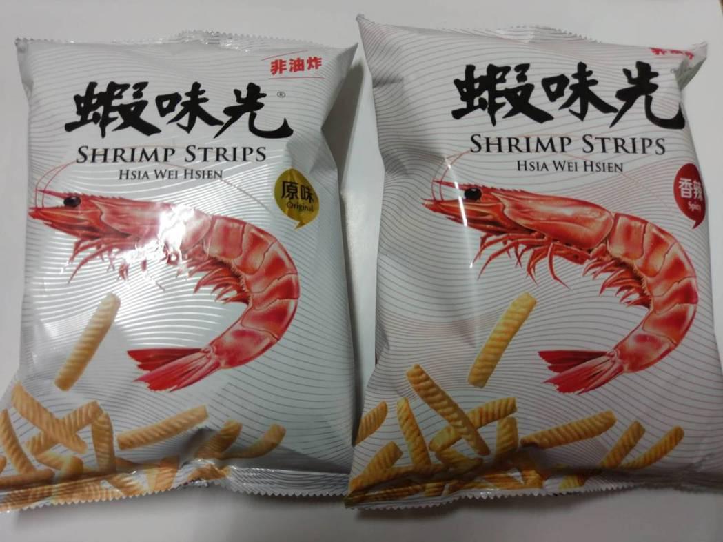 國內老字號的零食「蝦味先」最近重出江湖,包裝外特別強調是非油炸食品。記者謝梅芬/...