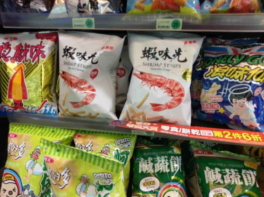 國內老字號的零食「蝦味先」最近重出江湖,目前已在超商上架。記者謝梅芬/攝影