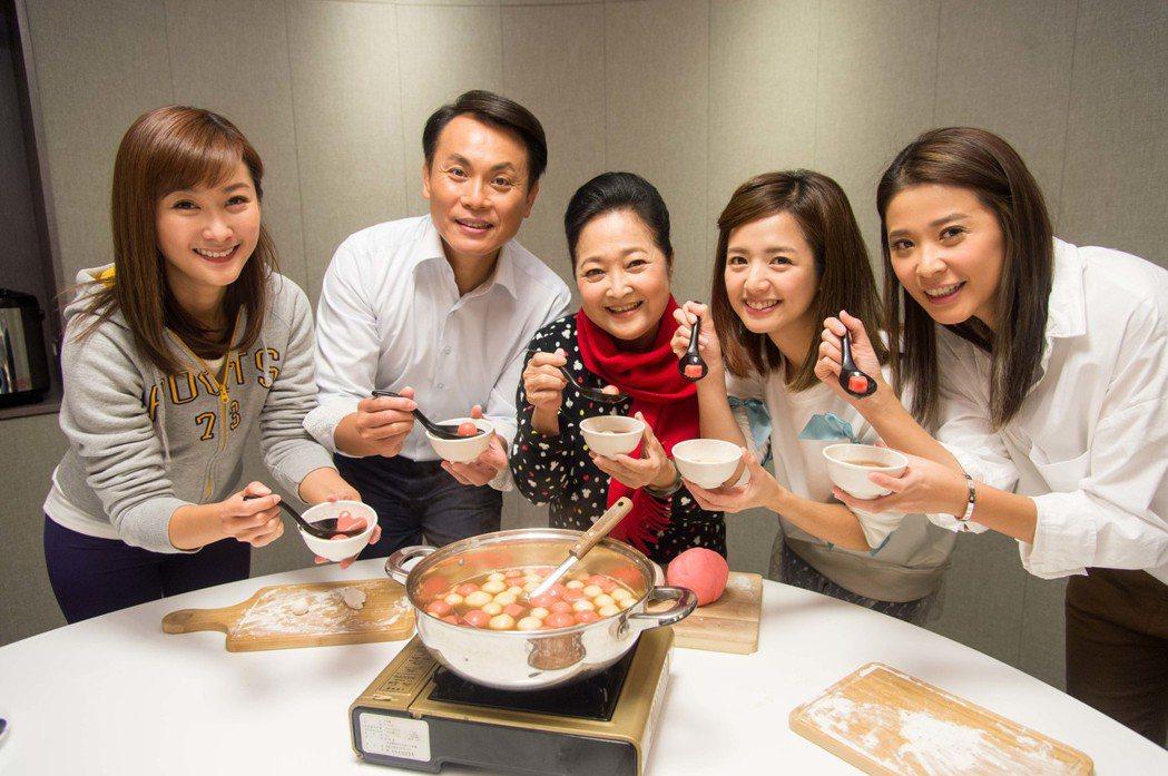 「一家人」演員齊聚冬至吃湯圓。圖/三立提供