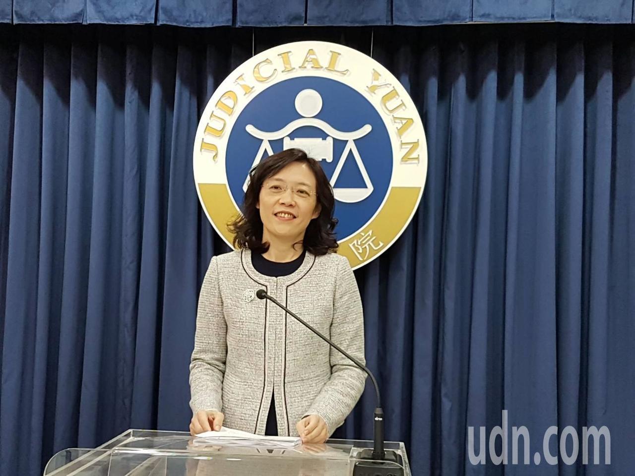 大法官書記處處長王碧芳說明釋字758號解釋。記者王宏舜/攝影