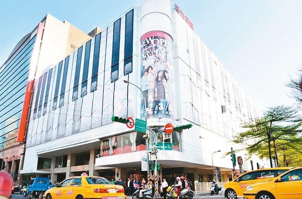 新光三越正式宣布台北南西店二館明年五月租約到期後不再續約。報系資料照
