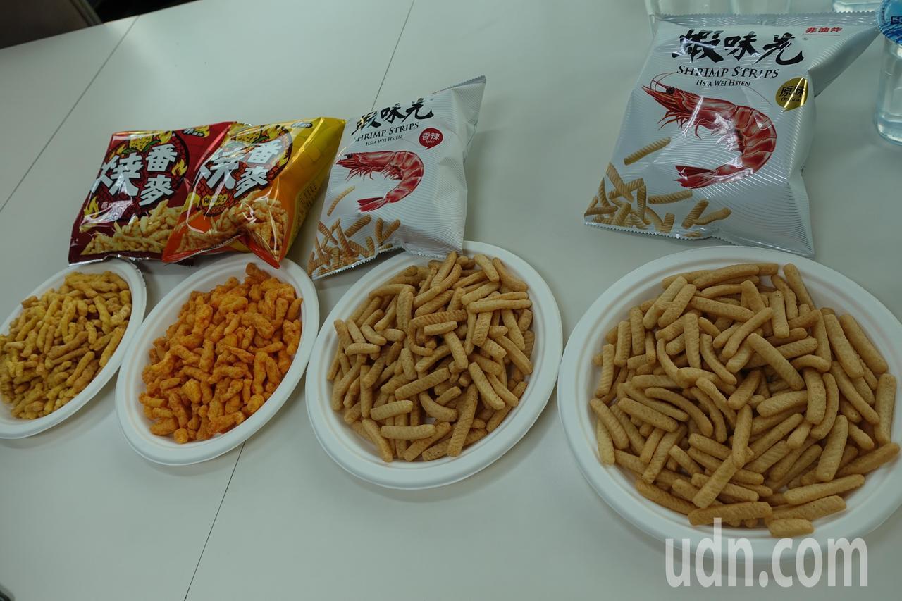 蝦味先重出江湖推出四種口味。記者劉星君/攝影