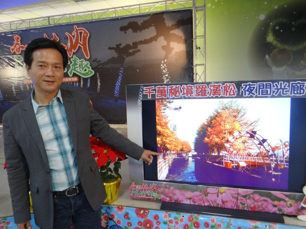 林內鄉長張維崢說將有和善的導覽團,帶領大家賞遊美麗的落羽松林道。記者蔡維斌/攝影