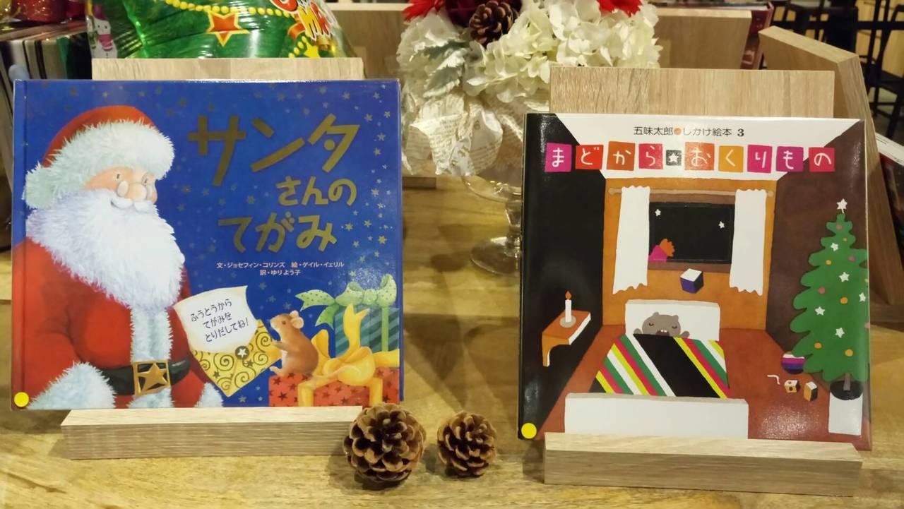 益品書屋台北館今年首辦耶誕趴,書屋將可看到台灣看不到的日本耶誕童書。益品書屋/提...