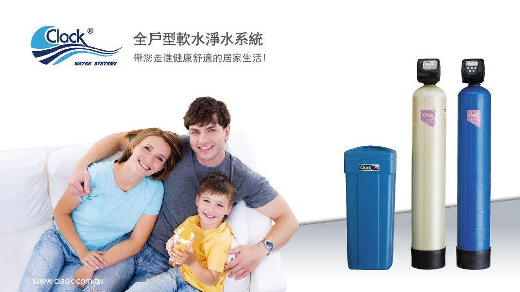東電研是水處理設備的專業代理與製造廠,產品備受肯定。 東電研/提供