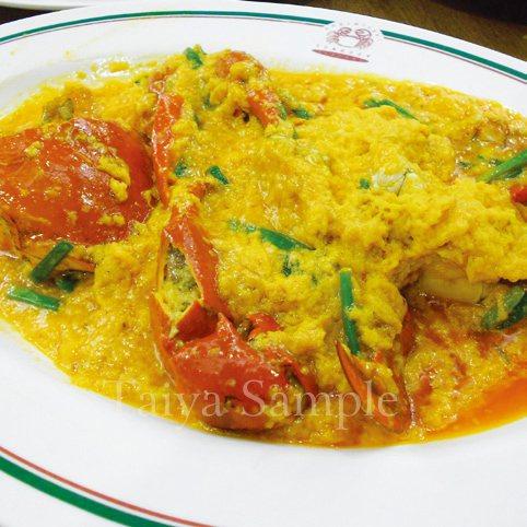 泰國海鮮經典料理,香醇咖哩與蟹肉的完美結合。